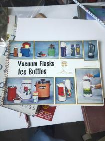 早期 向阳牌水瓶 雪山牌保温壶 广告页32页