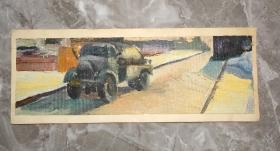 保真:1980年 油画 执行运输任务的解放汽车
