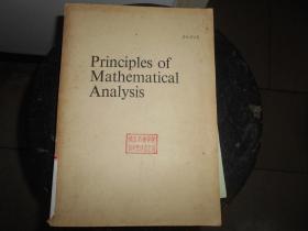 PRINCIPLES OF MATHEMATICAL ANALYSIS 有复本