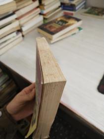 最新美语流行语手册  现代职场篇