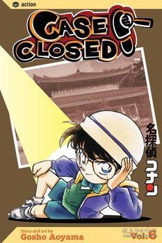 CaseClosed,Volume6