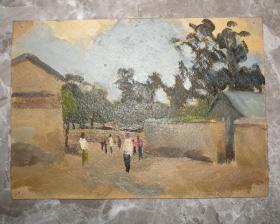 保真:五十年代 油画 村口