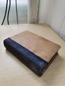 民国36年:经方实验录第一集(精装全二册合订、卷首+卷上中下+附录全)