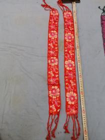 清代,结婚小脚花卉蝴蝶图案缠胶带,95*7