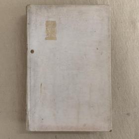Vellum羊犊皮封面《莎士比亚时期的英国小说》限印65本,此本编号31,作者亲笔签名,高档Japanese paper印刷,The English Novel in the Time of Shakespeare