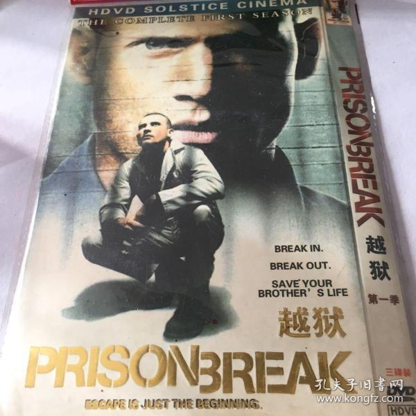 prison break 越狱 第一季 DVD