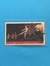 """文5《毛主席的革命文艺路线胜利万岁》信销散邮票9-8""""(芭蕾舞)白毛女"""""""