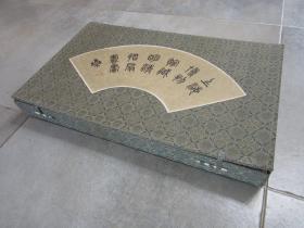 匠尤★1983年《上海博物馆藏明清折扇书画集》一函盒内三锦缎折套共计150页散页装,附带说明书1册,4开特大本,人民美术出版社一版一印私藏品佳。