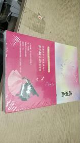 離別曲 /張小嫻 北京十月文藝出版社