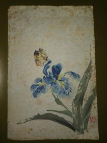 朵云轩木版水印:笺纸~陆抑飞花卉