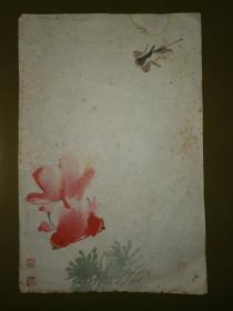 朵云轩木版水印:笺纸~孙悟音