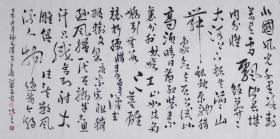 【自写自销】当代艺术家协会副主席王丞作品! 沁园春雪2050