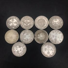 古钱 古币 银元 十个一组 重:36克 直径:4.3cm
