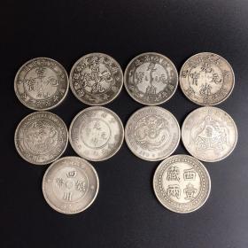 古钱 古币 银元 十个一组 重:26.7克 直径:3.8cm