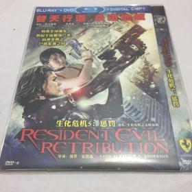 resident evil retribution 生化危机5 惩罚 港名 生活危机之灭绝真相 DVD