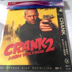 crank 2 怒火攻心 2 高压电 DVD  暴脾气