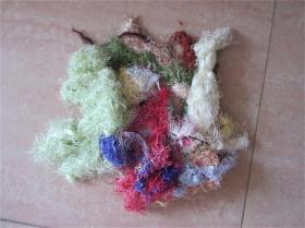清代民国老刺绣线绣花线一堆多种颜色历史记忆民族老服装修补材料