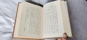 支那古陶瓷研究的手引(支那古陶磁研究の手引)——昭和12年初版.