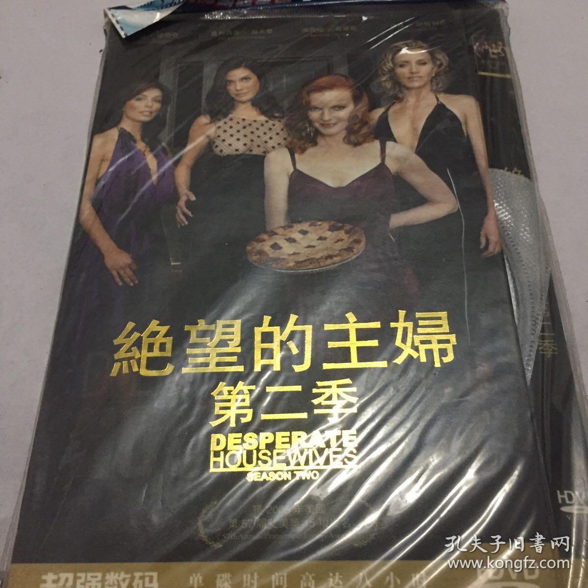 绝望的主妇 第二季 DVD