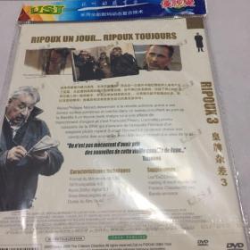 ripoux 3 皇牌杂差 3 DVD