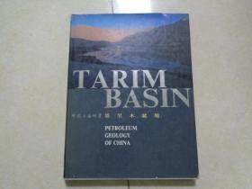 中国石油地质: 塔里木盆地