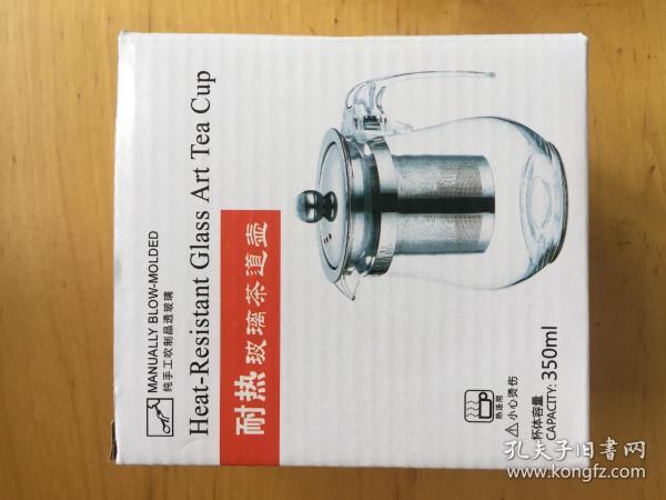 耐热玻璃茶道杯 飘逸杯玻璃茶壶不锈钢过滤内胆冲茶器功夫泡茶壶玲珑红茶具  1壶4杯