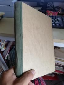 古旧书刊介绍 第1--12期(12本合售)