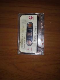 迈克尔杰克逊早期磁带裸带一盘
