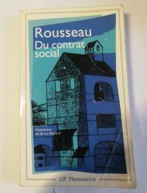 Du contrat social 社会契约论 法文