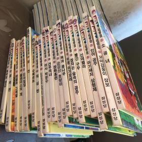 韩文原版儿童故事彩色绘本22册合售