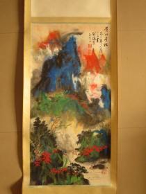 刘海粟,黄山奇松,如果是印刷品赔偿买家100倍,品相如图。。