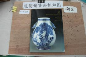 武汉中信2011春季拍卖--中国古董珍玩