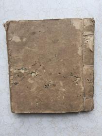 清代早期手抄本,风水地理占卜算卦类书,内容好