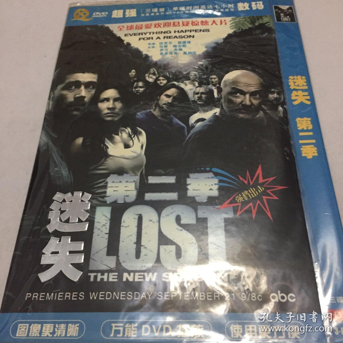 lost 迷失 第二季 三碟装 DVD