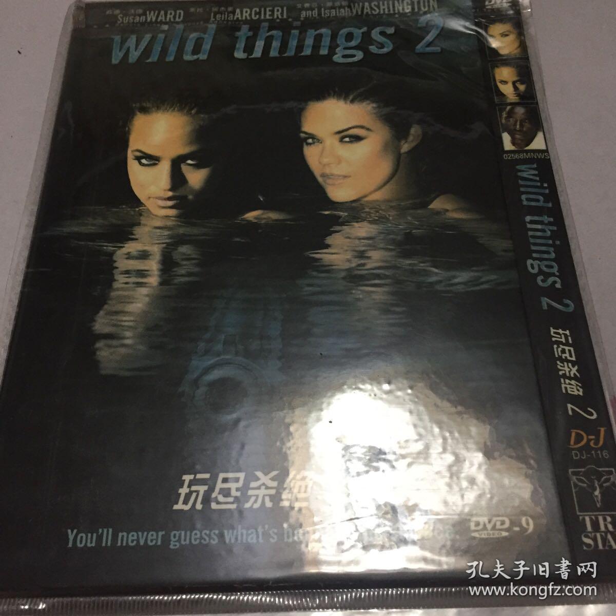 wild things 2 玩尽杀绝 2 DVD