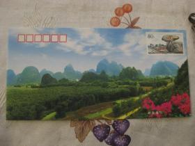 《广东省风景名胜区——燕岩纪念封》《竹中之王——厘竹纪念封》2枚合售