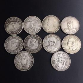 古钱 古币 银元 十个一组 重:26.7克, 直径:3.8cm