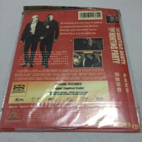 the hunting party 狩猎聚会 狩猎派对 DVD