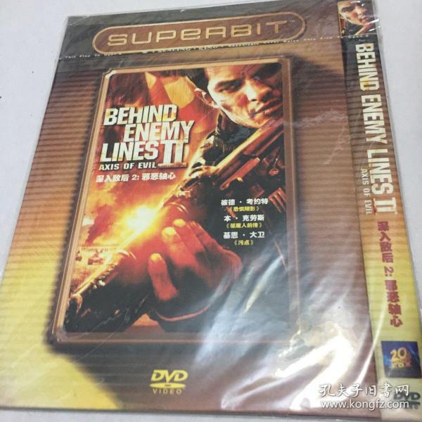 behind enemy lines 二 深入敌后 2 邪恶轴心 DVD