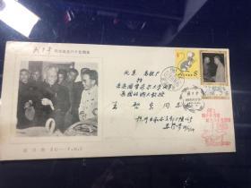 刘少奇同志诞生八十五周年 实寄首日封上款 浙江黄岩人,浙江大学教授---王启东    加贴首轮生肖票老鼠