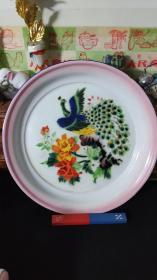 上世纪60-90年代中国制造丰收牌孔雀图案烤瓷搪瓷盆民俗藏品。总第114组