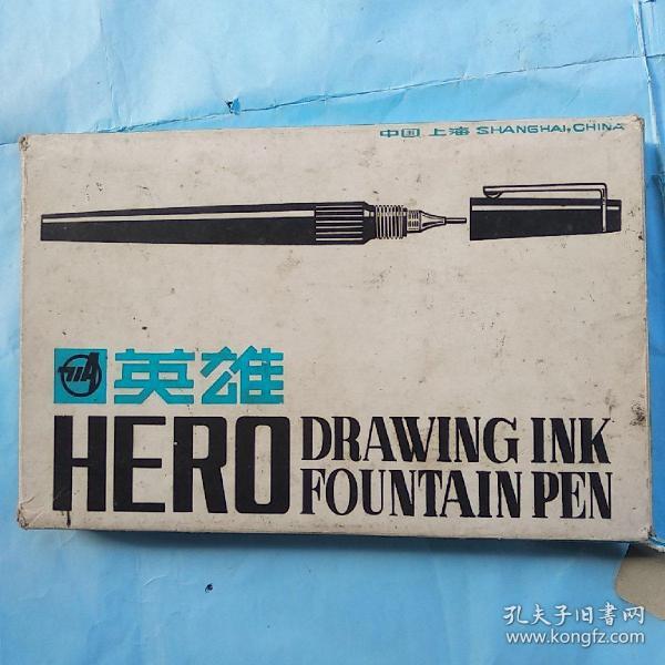 英雄牌繪圖筆(9支裝)