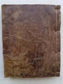手抄本         祭文                               挽诗                                                    碑记                                墓志铭                 传记         一厚册