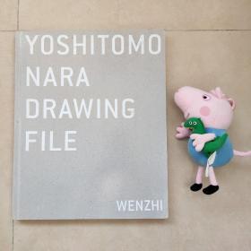 奈良美智横滨手稿