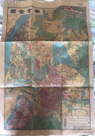 5张民国时期南京地图合售 分别是1928 1932 1936 1946 1948年绘制的地图 ,时间跨度20年,贯穿了南京国民政府的大部分时期,这段时间发生了许多大事 从迁都南京、新都规划到淞沪会战、南京大屠杀 再到汪伪政府设立 ,抗日胜利 驱逐日本侵略者 再到国共内战 ,南京解放。这些地图反映了这20年多事之秋南京的变化。是研究近代南京历史不错的参考资料。非原图,高清复制版,复制版也已绝版