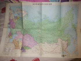 原苏联境内各独立国家地图 1:12 000 000