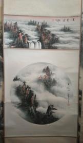 画家 晓青  精美国画 《黄山烟雨◆黄山彩霞》