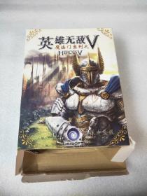 【游戏光盘】魔法门系列之英雄无敌Ⅴ 3碟1说明书