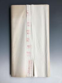 4572 四尺全开旧宣纸 共86张