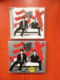 音乐·CD光盘·歌曲.唱片·塑盒装 :【羽泉 三十 华谊兄弟正版(附歌词)曲目12首】 1碟装 中国音乐家音像出版社